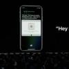 Siri快捷键成为iOS12首次亮相时的一项主要功能