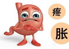 生活小知识:腹胀原因 腹胀怎么办 克服不良情绪可缓解这问题