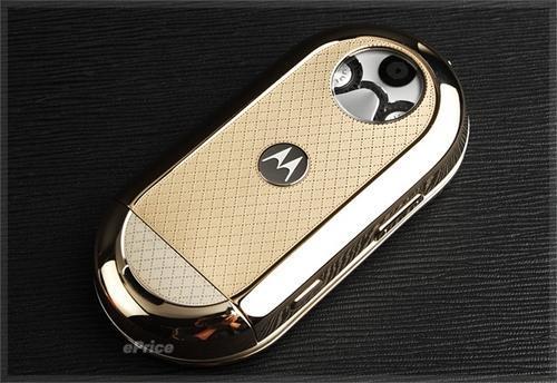 摩托罗拉正在研发另一款名为MotoG20的手机