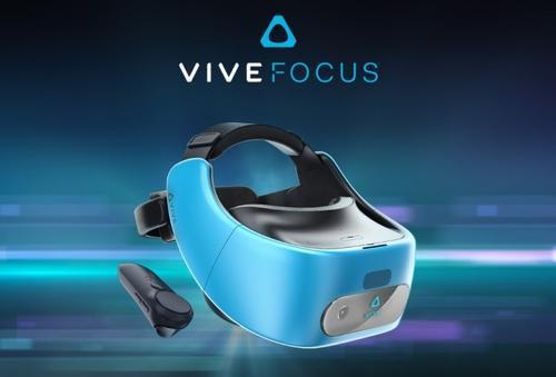 ViveVR头戴式耳机系列很容易成为当今市场上最好的VR头戴式耳机之一