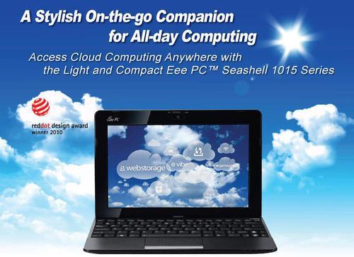 尽管Microsoft尚未公开有关CloudPC的详细信息