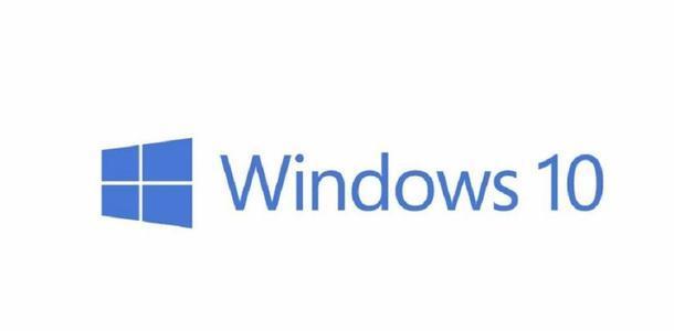 预计新的Windows10应用商店将采用Microsoft更新的视觉设计