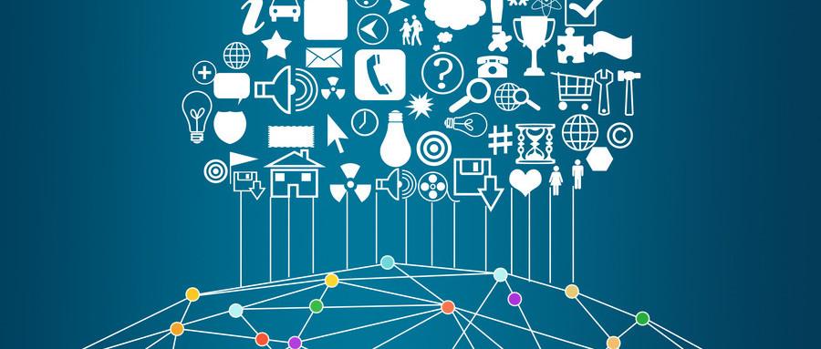 热门资讯:新旧动能转换,赋能互联网医院建设与运营