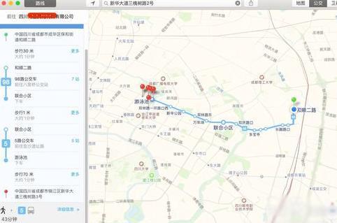 苹果已经在苹果地图中的多个欧洲机场增加了详细的室内覆盖范围