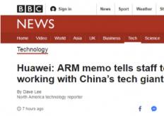 """热门资讯:ARM回应""""暂停与华为业务""""报道:公司遵守美国法律"""