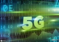 热门资讯:浙江发布首批5G工业互联网试点应用