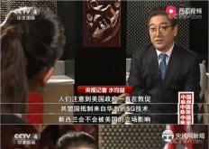 热门资讯:新西兰总理再次否认禁止华为 称有独立的外交政策