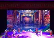 2021年上海市群文新人新作在南北曲艺的轮番登场后落下帷幕