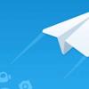 这项新的精妙功能使Telegram用户可以固定多个线程