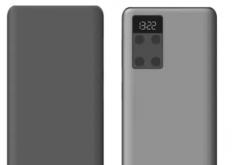 未来的华为智能手机可能包括一个小型后显示屏