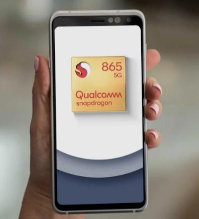 这段8K视频是在搭载骁龙865的智能手机上拍摄的