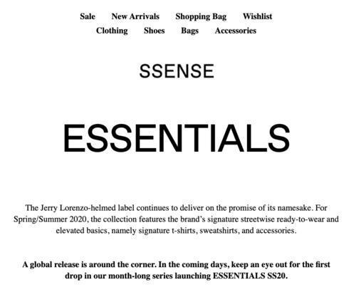 Essential提交的专利被称为实用专利而不是外观设计专利