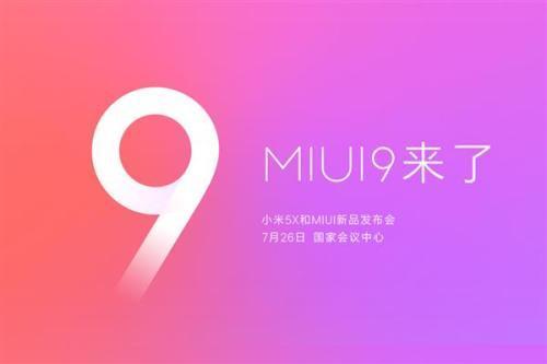 小米的MIUI是当今世界上最受欢迎的Android皮肤之一