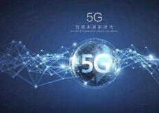 高速和长距离支持是5G毫米波条件的重要技术挑战之一