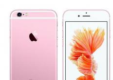 苹果iPhone供应商富士康第一季度获利10亿美元