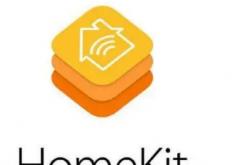 苹果当然不是市场新手HomeKit是该公司的智能家居框架