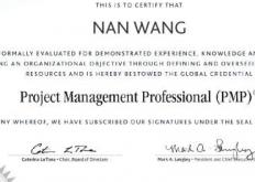 PMP认证将认可您在领导他人和有效运行项目方面的技能