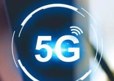 实施5G标准时要解决的挑战的复杂性和范围