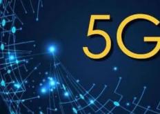 5G研究并开发具有成为下一代网络标准潜力的核心技术