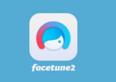 Facetune2流行的自拍增强应用程序更新了智能技术