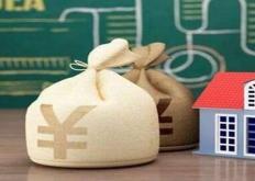 在购买房屋的时候期房什么时候交契税