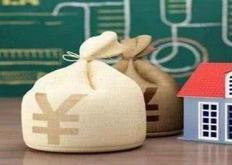 你知道北京能用组合贷款吗分享