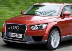 汽车详细评测:奥迪Q1外观方面展示