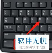 科技知识:联想笔记本电脑键盘按字母出现数字咋办