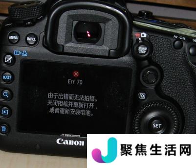 佳能的文档显示Err70是检测到与图像相关的故障