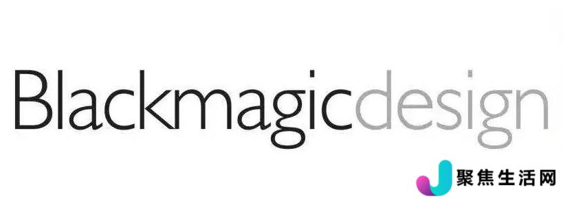 BlackmagicDesign表示该摄影机采用了第5代色彩科学技术