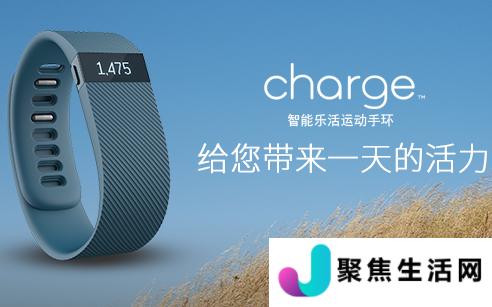 FitbitCharge5主要强调健康功能这似乎是其最大的卖点
