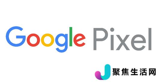 谷歌Pixel系列的一个隐含承诺是设备所有者将收到更新