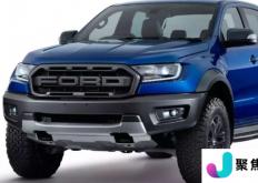 这款中型皮卡基于福特汽车公司的全新Ranger