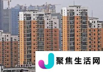 本批次用地普通商品住房销售限价在原限价基础上下调3%~9.2%不等