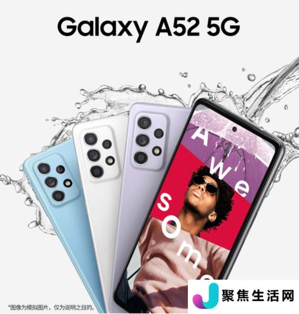 2021年三星手机哪款性价比高又好用-三星手机推荐