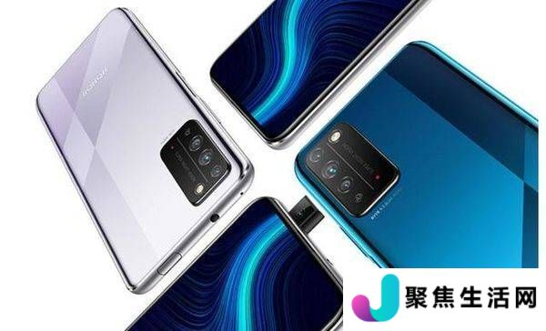荣耀x20Max支持多少w快充-支持无线充电吗