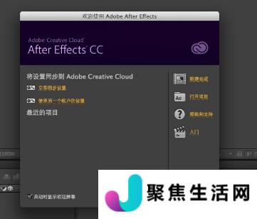 AfterEffects的新测试版包括一个新的3DGizmo