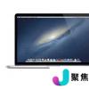 来宾用户允许您向其他人提供对您的Mac的有限和私有访问