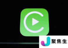 Jeep将使用以Android为操作系统的Uconnect5信息娱乐系统
