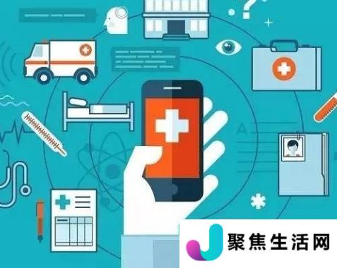 5G远程医疗应用于人工关节领域对提升基层医疗服务水平有着重要意义