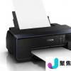 说到黑白打印爱普生P700和P900包括一种新的炭黑打印模式