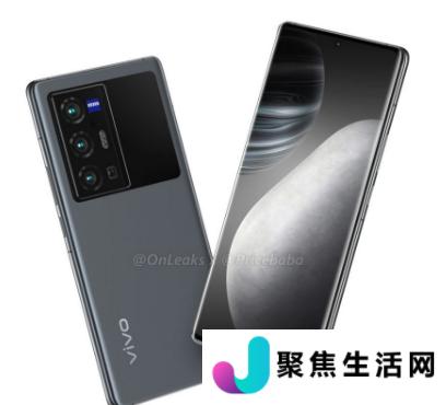 vivo X70 Pro+配备6.7英寸FHD+ 120Hz曲面AMOLED显示屏