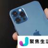 Apple宣布推出iPhone 12和iPhone 12 Pro的免费服务计划