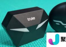 Truke Buds BTG1和BTG2 TWS游戏耳塞的评测
