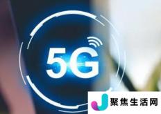 随着5G开始将4G拒之门外 移动连接的价格正在上涨