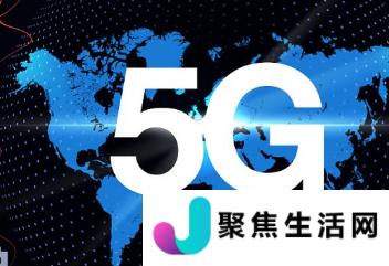 爱立信和高通在 CBRS 频谱上实现首个 5G NR 通话