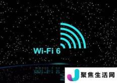 OPPOK9支持wifi6吗
