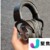 罗技 G Pro 游戏耳机评测
