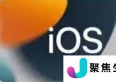ios15公测版怎么样