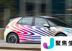 大众汽车以骄傲为主题的ID 3庆祝多元化